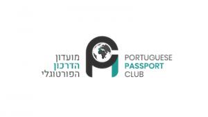 מועדון הדרכון הפורטוגלי
