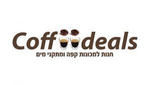 קופידיל Coffeedeals